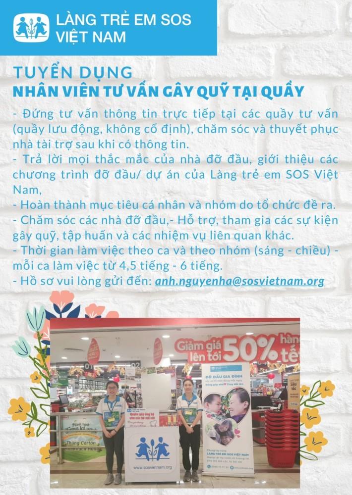 Làng trẻ em SOS Việt Nam